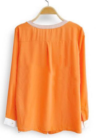 Блузка Светлая С Доставкой