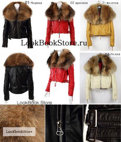 Купить Короткую Женскую Куртку С Мехом