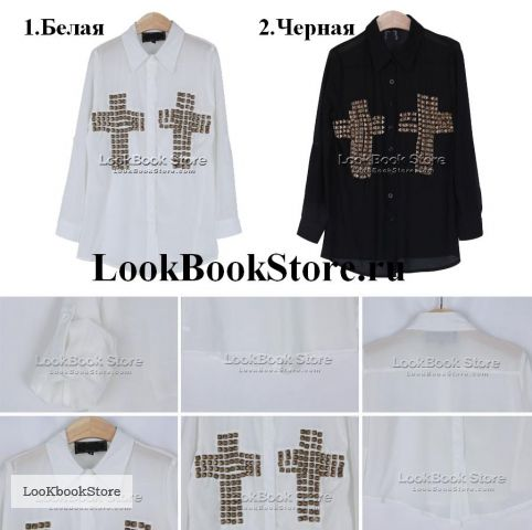 http://lookbookstore.ru/images/product_images/popup_images/837_1.jpg